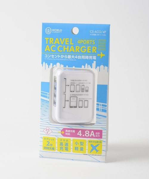 TRAVEL AC CHARGER