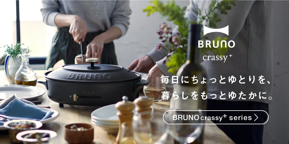 BRUNO crassy+ series